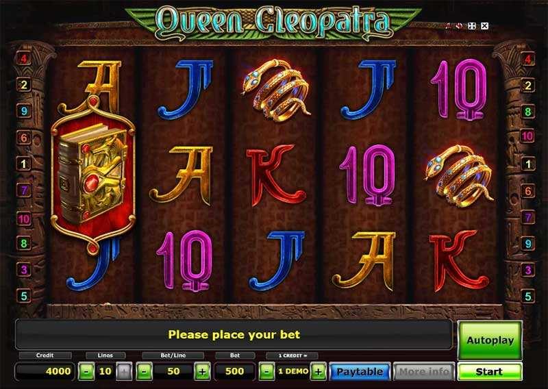 Online roulette wheel for fun